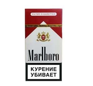 Как выглядят сигареты мальборо