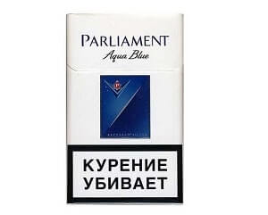 Parliament сигареты