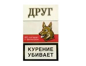 Сигареты друг