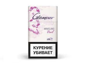 Сигареты Гламур