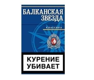 Балканская звезда - сигареты