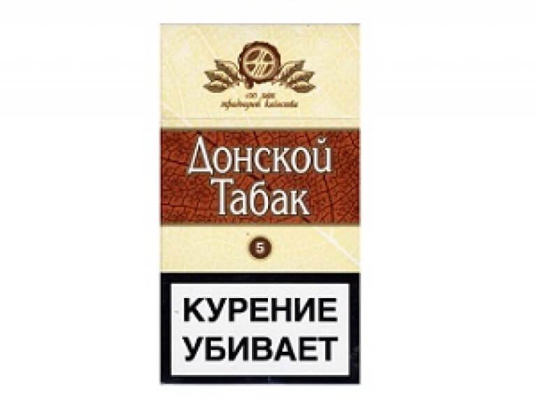 Официальный сайт компании донской табак аско страховая компания официальный сайт оренбург