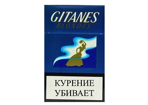Сигареты gitanes купить в москве французские опт сигареты волжский