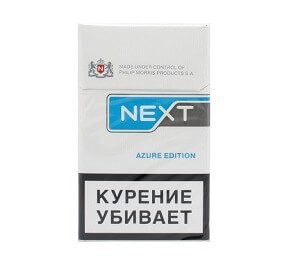 Сигареты next