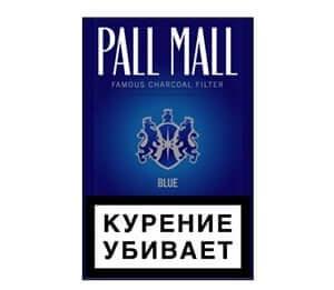Pall mall сигареты