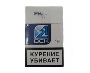 Сигареты 21 век