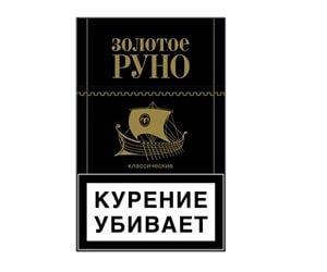 Сигареты Золотое Руно