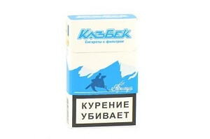 Сигареты Казбек