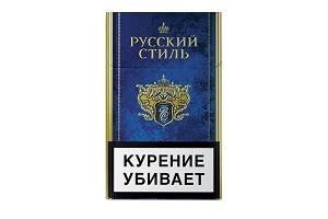 сигареты русский стиль спб купить