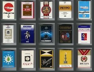 СССР - сигареты