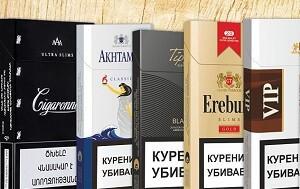 Армянские сигареты