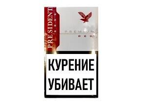 Сигареты Президент