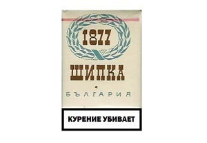Сигареты Шипка