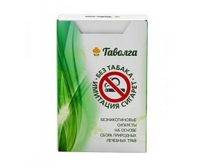 Таволга травяные сигареты купить купить мундштук для slim сигареты