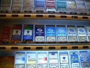 Японские сигареты купить москва сигареты престиж купить