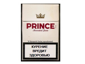 Куплю сигареты принц купить сигареты с ментолом в интернет магазине дешево
