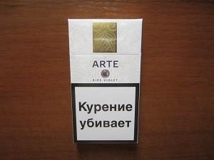 Сигареты арте купить сигареты сша купить в москве мальборо