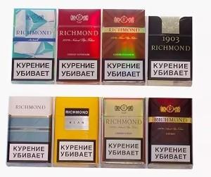 Купить сигареты ричмонд шоколад купить сигареты 80 х годов