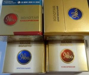 Купить сигареты золотая ява в интернет магазине все для электронных сигарет оптом