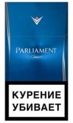 Купить сигареты парламент аква блю москва сигареты адидас купить
