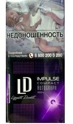 Купить сигареты лд сотка в москве оквэд оптовая продажа табачных изделий