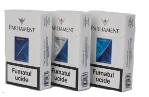 Купить сигареты парламент цена за пачку сигареты купить в москве адреса магазинов