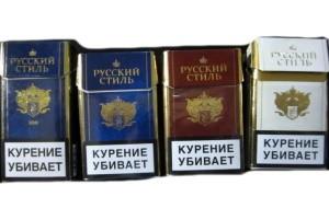 русский стиль сигареты цена купить