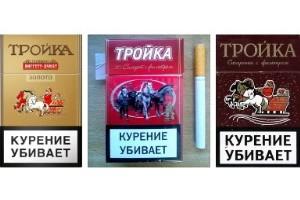 Купить сигареты тройка от производителя заказать сигареты через интернет нижний новгород